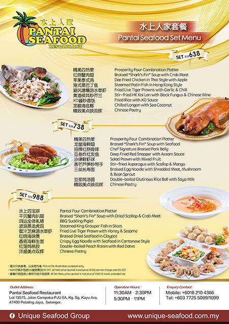 Pantai Seafood Restaurant Unique Seafood Group Of